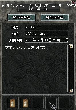 c0107459_23205548.jpg