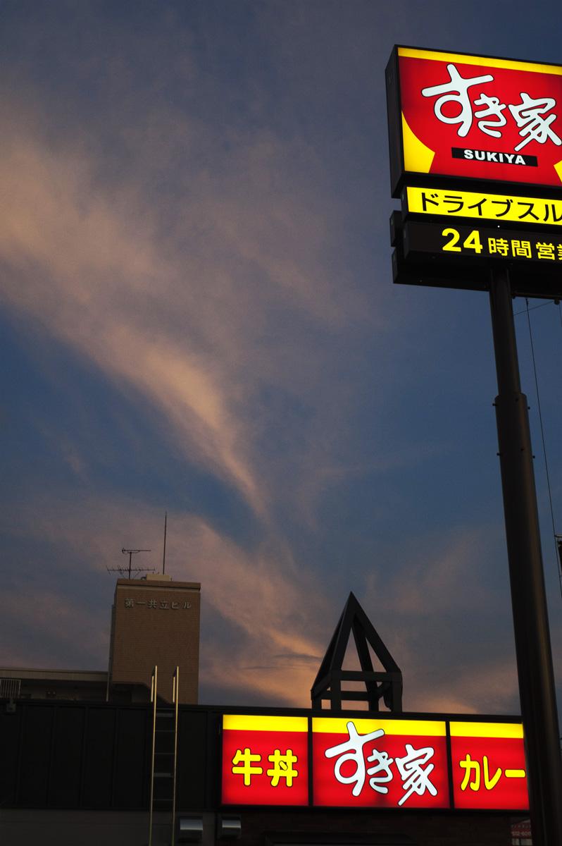 お店二景_c0028861_22134611.jpg