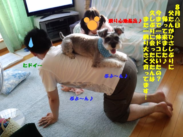 c0177261_14395982.jpg