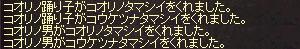 b0048563_10433413.jpg