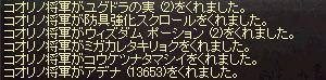 b0048563_10434582.jpg
