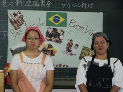 夏バテ解消!!ブラジル料理講習会_b0205965_1725964.jpg
