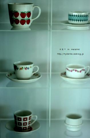 ke*のかもめな旅・Arabian museo & tehtaan myymala :) ♪_e0173666_7433176.jpg