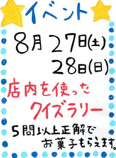c0225669_183688.jpg