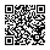 RSP、シュビドゥバとの2マンライブ今度は大阪で開催決定!!_e0197970_18324530.jpg