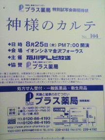 f0103873_2228838.jpg