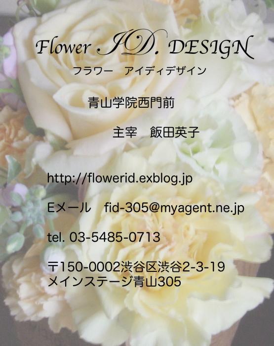 f0007380_2491817.jpg
