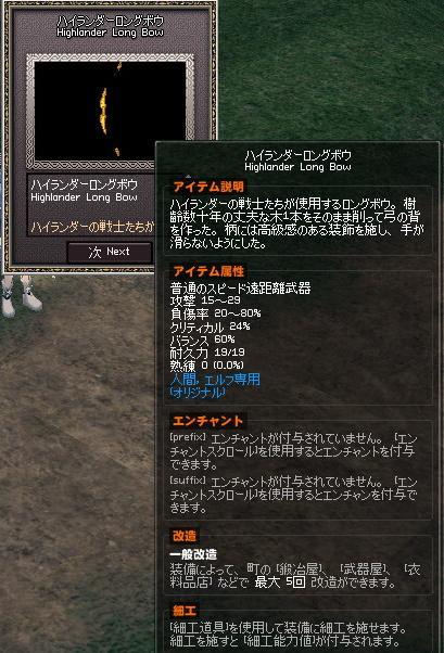 f0034588_156837.jpg