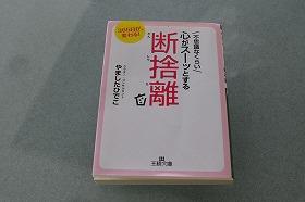 f0220089_1222737.jpg