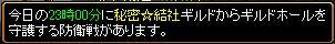 d0081603_12321324.jpg