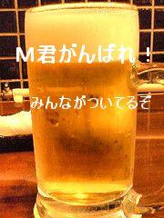 かっぱと悪友たち_e0234016_1822841.jpg