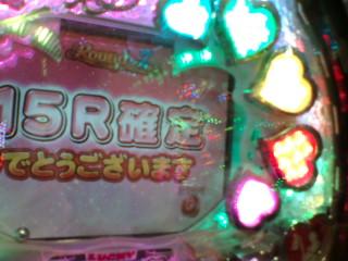 b0020017_21483662.jpg