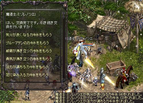 b0056117_6443252.jpg