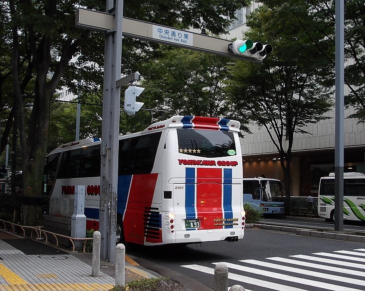 8/27新宿に西郡観光9台_e0004218_2031534.jpg