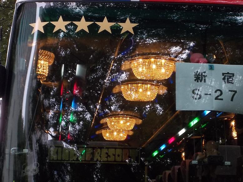 8/27新宿に西郡観光9台_e0004218_2063693.jpg