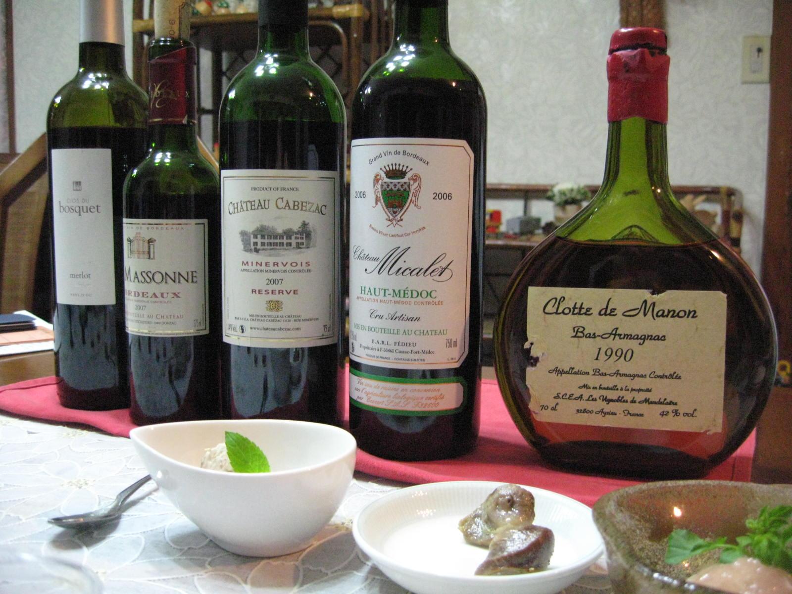 7月・ワインの試飲_f0146620_23234548.jpg