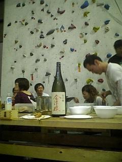 ジャンダルム定期酒飲め会_c0134122_19162452.jpg