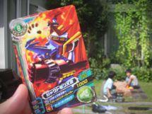 カード_a0100923_12395066.jpg