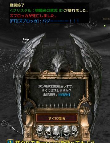 b0015223_2095216.jpg