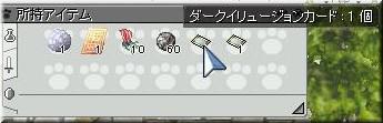 c0121827_10441844.jpg