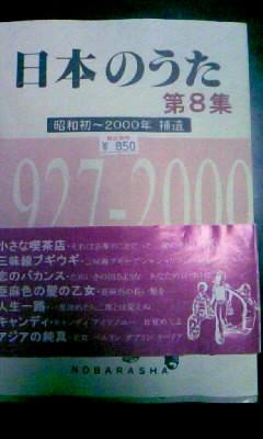f0032434_2150461.jpg