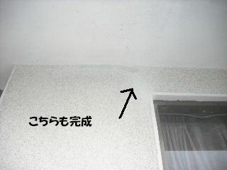 f0031037_2112242.jpg