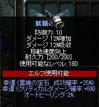 c0143238_134932.jpg