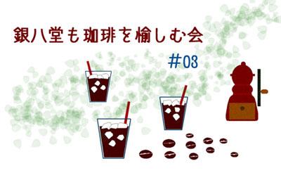 b0195242_4331679.jpg