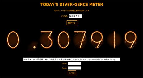 d0054746_1957020.jpg