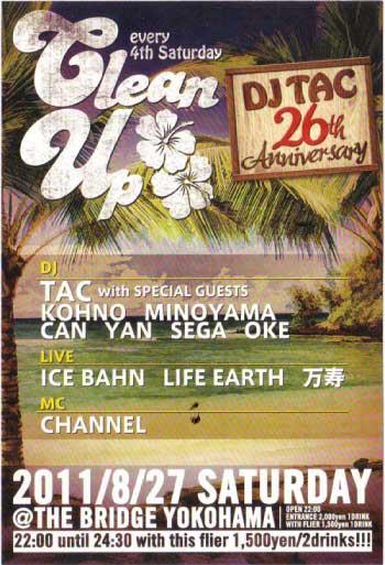 CLEAN UP 8月号 DJ TAC 26th Anniversary_d0107546_19155345.jpg