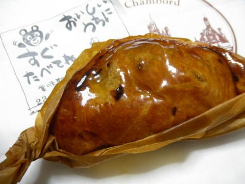 アップルパイ@洋菓子&銘菓ナカヤ。_d0156358_2240444.jpg