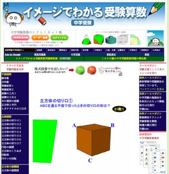 f0238562_74920100.jpg