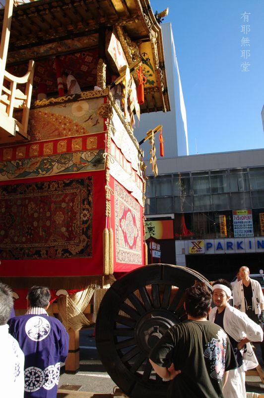 京都祇園祭・山鉾巡行の朝_a0157263_22514691.jpg