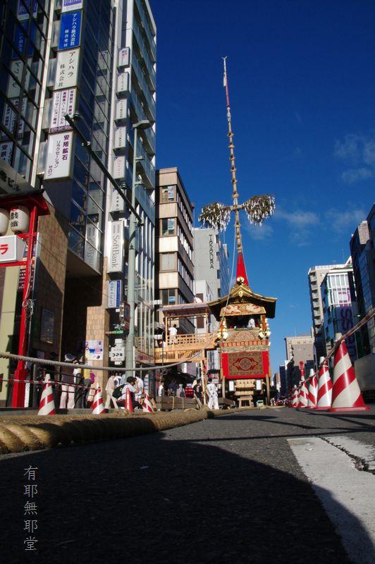 京都祇園祭・山鉾巡行の朝_a0157263_22524472.jpg