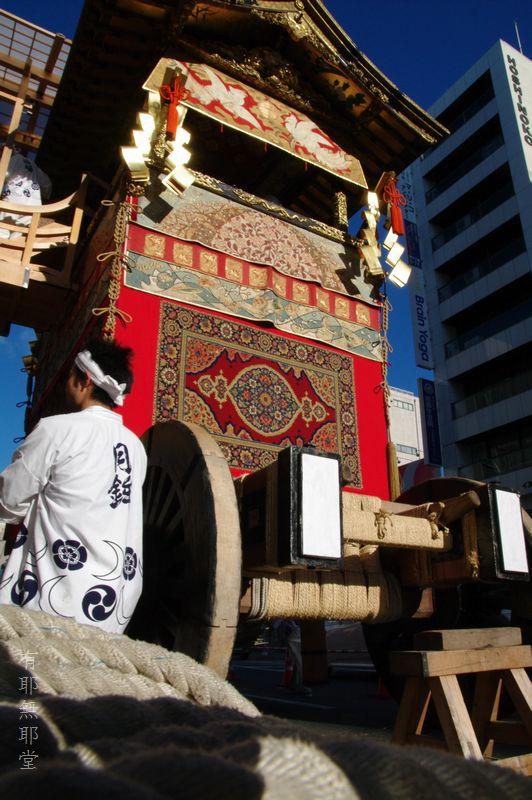 京都祇園祭・山鉾巡行の朝_a0157263_22531571.jpg