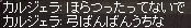 a0201367_1364970.jpg