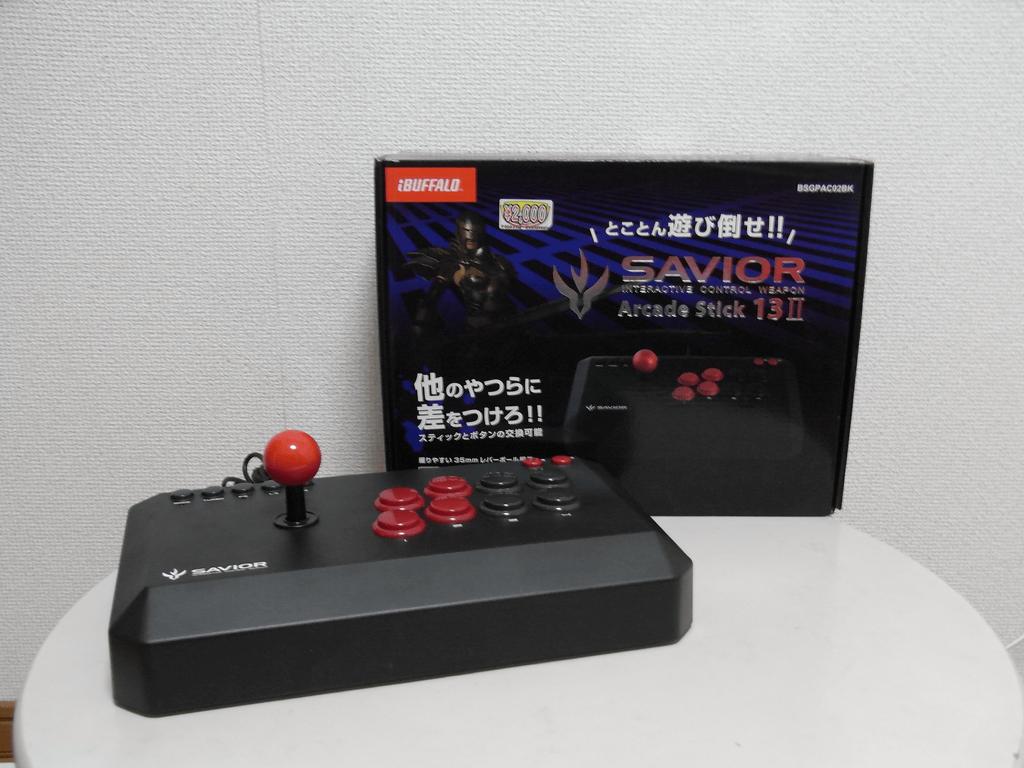 【レビュー】バッファローコクヨサプライ Arcade Stick 13 II(BSGPAC02BK)_c0004568_19572063.png