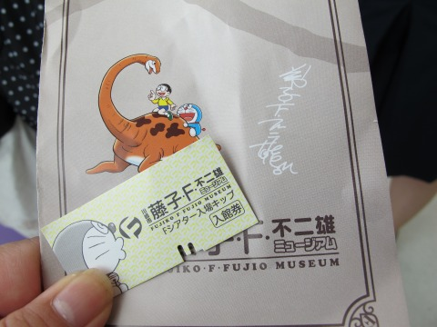 藤子F不二雄ミュージアム内覧会に行ってきました_c0070377_23302928.jpg