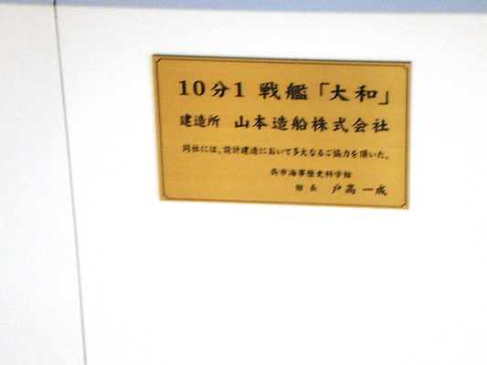 a0199979_154740.jpg