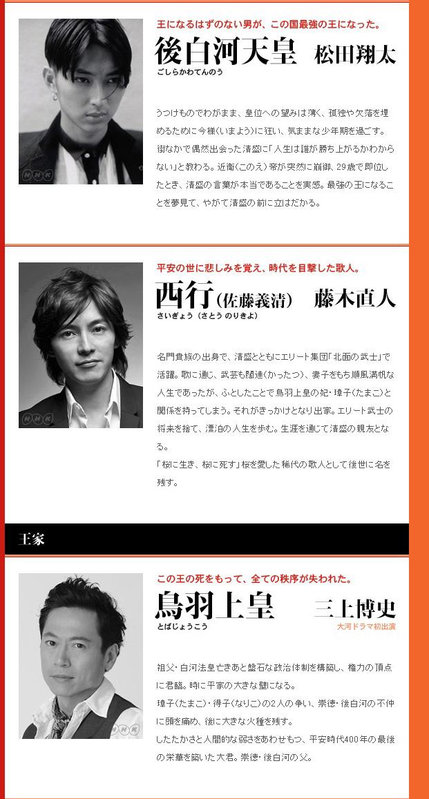 NHK 視聴する価値がありますか?_d0044584_620766.jpg