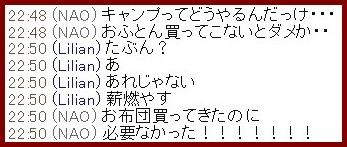 b0096491_322779.jpg