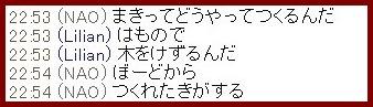 b0096491_3293518.jpg