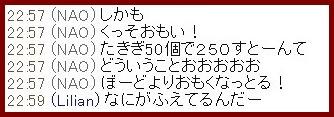 b0096491_3351191.jpg