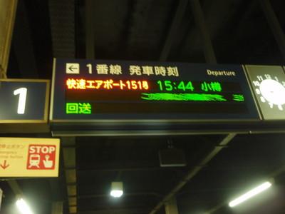 羽田から_a0207196_10291131.jpg