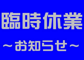 c0125996_645072.jpg