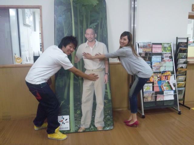 店長のニコニコ 中標津ブログ!_b0127002_12215261.jpg