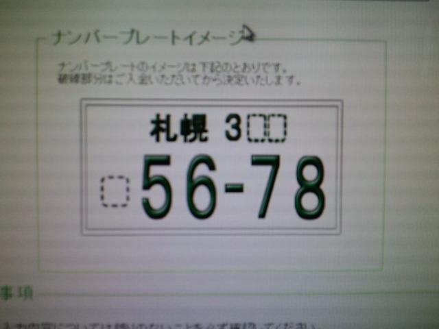 b0127002_2319556.jpg