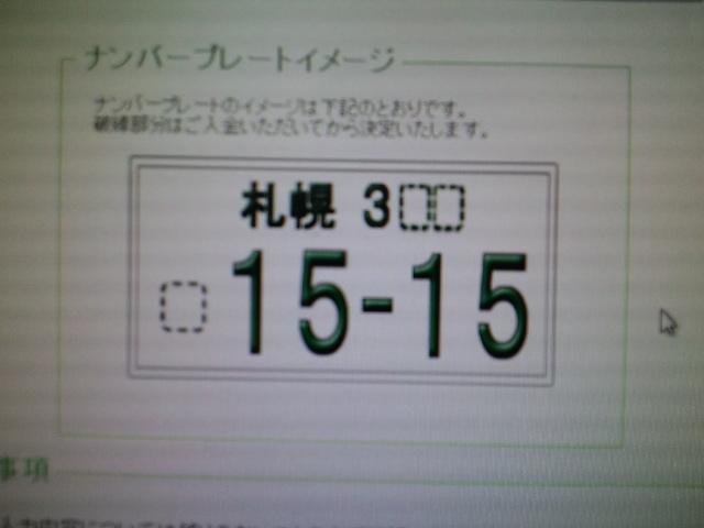 b0127002_23245027.jpg