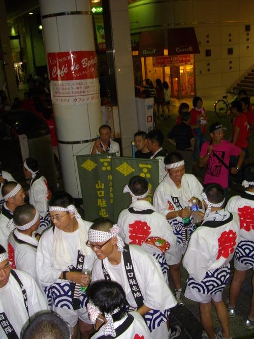 山口市民総踊り 「 やまぐち MINAKOI のんた 」 _c0192503_2222256.jpg