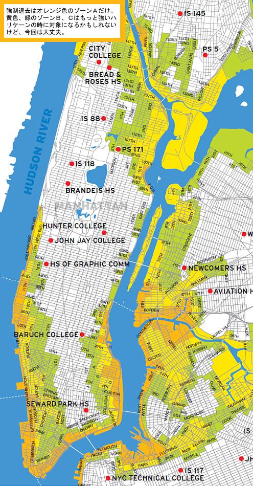 ハリケーンに備えるニューヨーク<10/28、13時更新>_b0007805_5145986.jpg